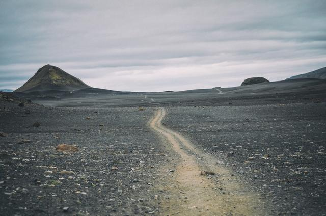 Просторы Исландии