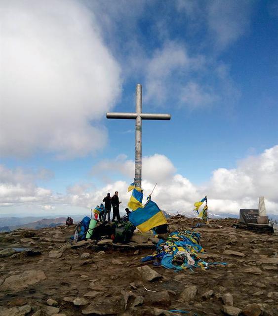 Самая высокая гора Украины
