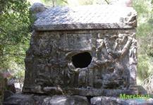 Памятка древности
